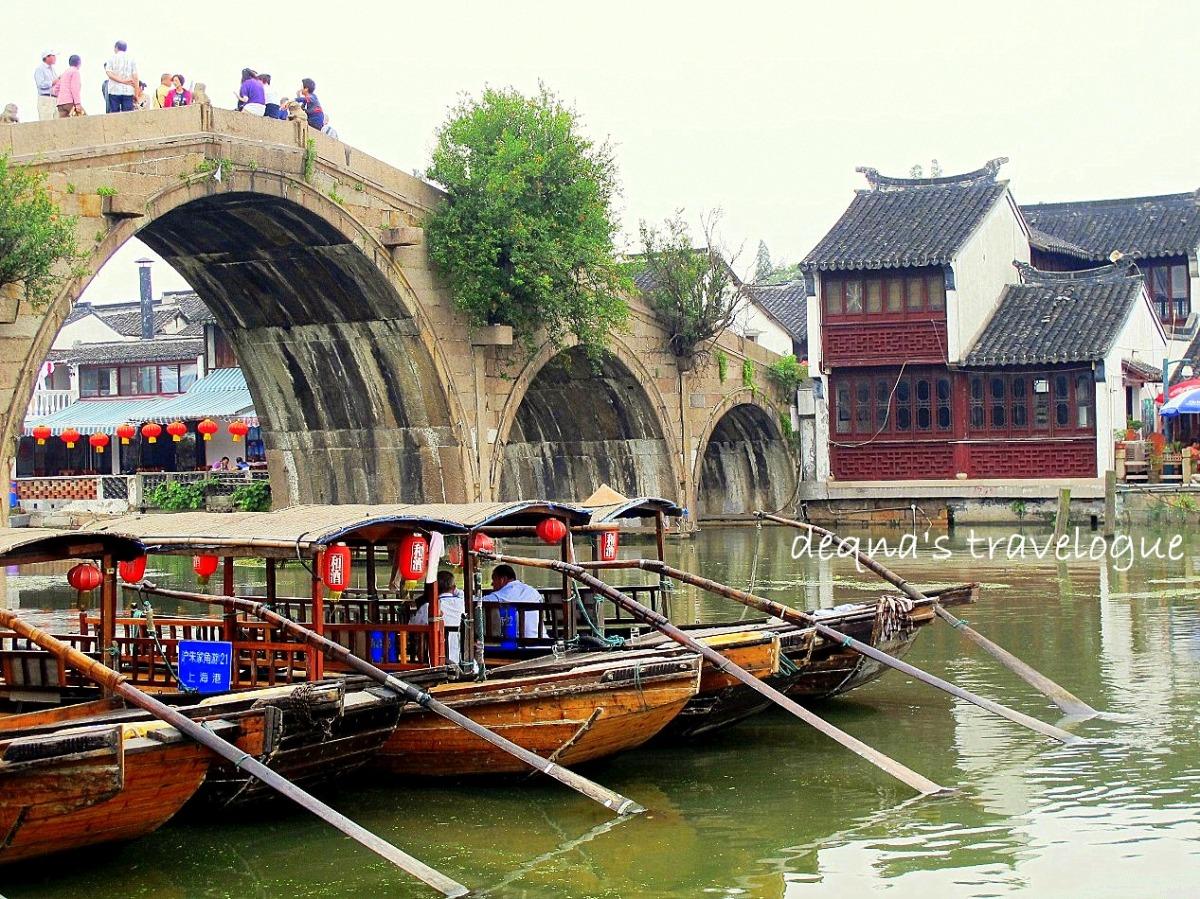 The Zhujiajiao Ancient Water Town