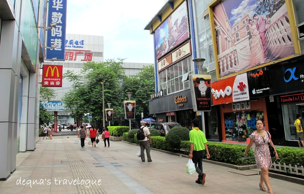 Nanning China  city pictures gallery : Travelogue : A Trip to Nanning, China | Journey of Life